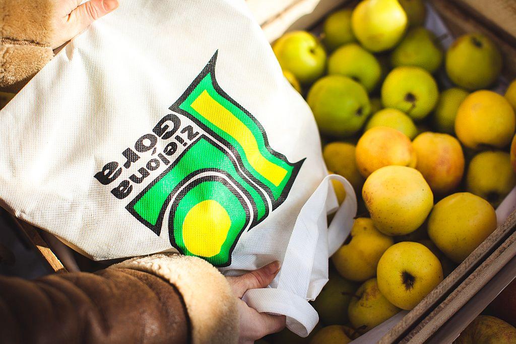 Nadruk tekstylny na torbie na zakupy